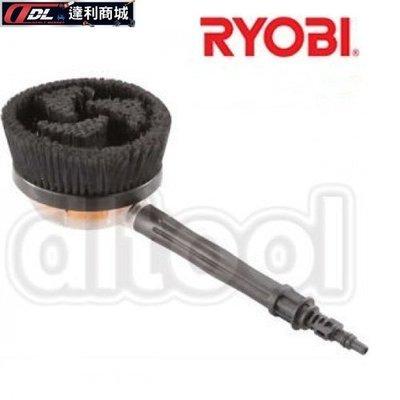 =達利商城= 日本 RYOBI 高壓清洗機 圓形旋轉刷(可調角度) 圓形刷盤 /可搭配AJP-1600 洗車機