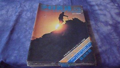 藍色小館8--------67年.今日美語{19期}