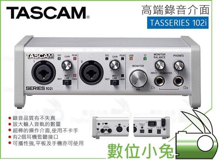 數位小兔【TASCAM 102I 錄音介面】收音 input 錄音室 監聽 不失真 output DAW 公司貨