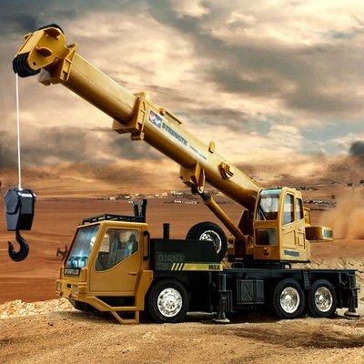 玩具車超大號遙控吊車電動玩具車充電男孩汽車遙控車兒童吊機工程車模型