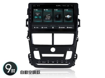 阿勇汽車影音 2018年 VIOS 專車專用4核心 9吋安卓機2G/16G 台灣設計製造 JHY M3系列 系統穩定順暢