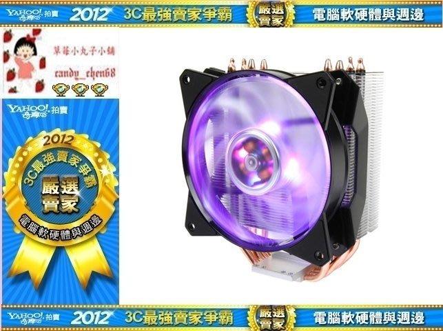 【35年連鎖老店】Cooler Master MasterAir MA410P RGB 熱導管CPU散熱器有發票