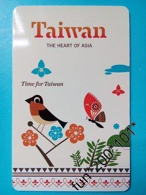 全新台灣旅客悠遊卡(即香港八達通)全新未拆袋
