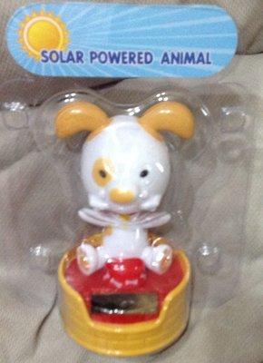 全新賤狗太陽能可動玩偶