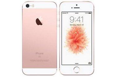 A1723賣場 原廠蘋果Apple iPhone SE 32G 4G LTE 空機價 高品質 保固一年