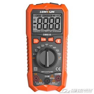 萬用錶數字 高精度 全自動 多功能數顯式 電工電流錶萬能錶
