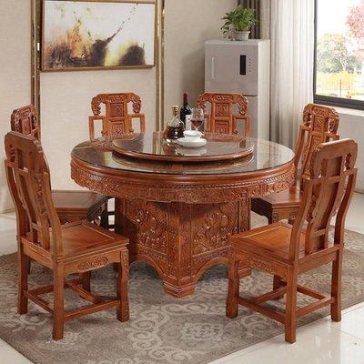 中式實木仿古餐桌家用紅木飯桌圓形圓桌帶轉盤古典雕花餐桌椅組合