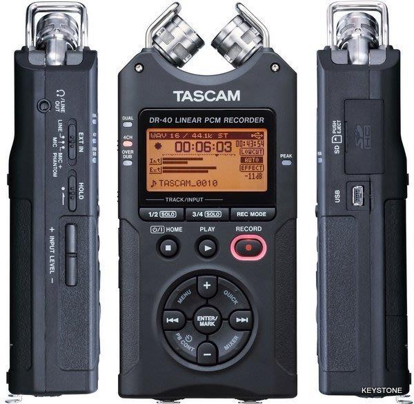 雙十一限時特價 只到11/15 視聽影訊 公司貨保固一年 TASCAM DR-40 4-CHANNEL數位錄音機