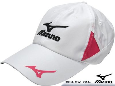 Mizuno J2TW-450501 白色 輕量機能布運動路跑帽(女款)【台灣製】