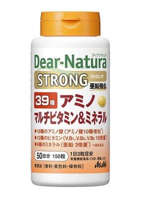 日本朝日食品 Asahi Dear Natura 綜合維他命&胺基酸&複合礦物質 50日