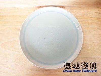 """*~長鴻餐具~*藍 10.5""""蛋糕皿 琉璃釉 07800479 現貨+預購"""