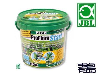 二月缺。。青島水族。。J2021700德國JBL-----肥料完整組(附鐵質微量元素+滴肥)基肥==2.5L