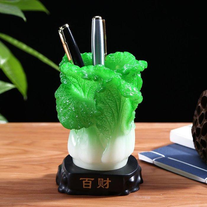 千貨公司招財玉白菜筆筒擺件 酒柜客廳辦公室創意家居裝飾品#創意#擺件#客廳#裝飾品#家飾
