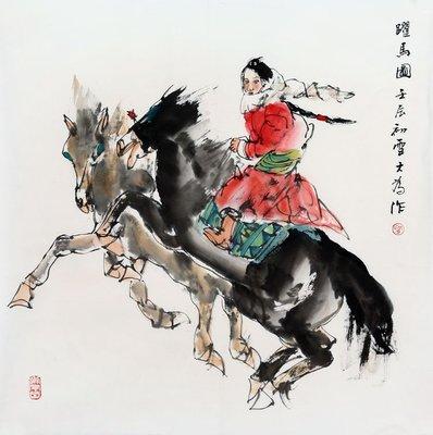 手繪 劉大為 國畫 人物 躍馬圖 贈作者簡曆原圖