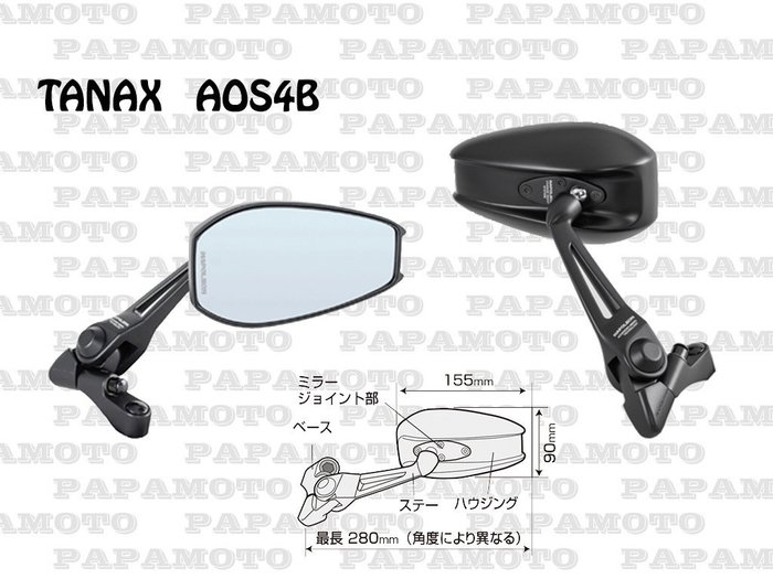 TANAX AOS4B 光學藍鏡 後視鏡 10mm (NC750 MT09 FZ Z1000