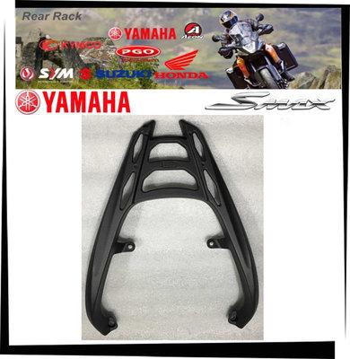 【TL機車雜貨店】YAMAHA SMAX 155 鋁合金 後架 後貨架 漢堡架 後箱架 後置物箱架(FORCE不通用)
