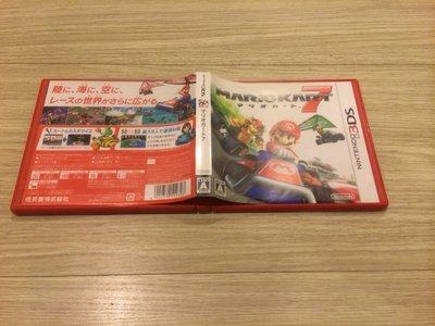 3DS NDS 3DS 瑪利歐賽車7 3瑪莉歐賽車7 Mario kart 7 日版 售 1000
