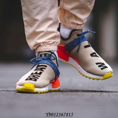 【你穿幾號】Adidas PW Human Race NMD TR 菲董 卡其 黃底 慢跑鞋 男 AC7361
