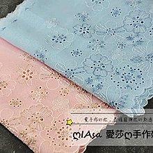 『ღIAsa 愛莎ღ手作雜貨』藍色粉色雪紡紗刺繡蕾絲花邊輔料娃衣宮廷漢服服飾裝飾用寬18cm