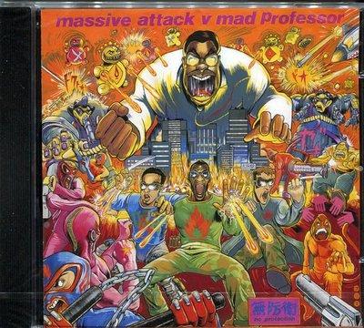 【嘟嘟音樂坊】強烈衝擊 Massive Attack - 無防衛 No Protection  歐洲版  (全新未拆封)