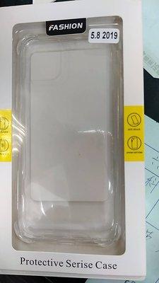 蘋果Apple iPhone 11 Pro 透明第4代升級空壓殼超防摔優盾四角防摔