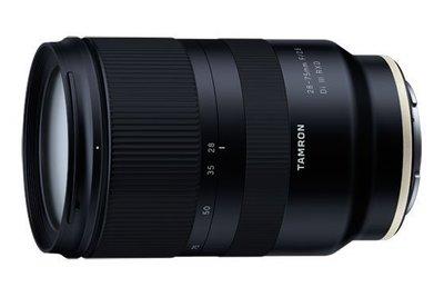 【華揚數位】☆全新 Tamron 28-75mm F2.8 Di III RXD A036 E接環 平輸貨
