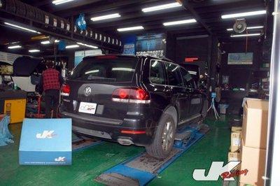 JK Racing 避震器 《道路版》福斯 VW Touareg (廢氣壓) 搭配 TS 彈簧 高低軟硬可調 保固一年