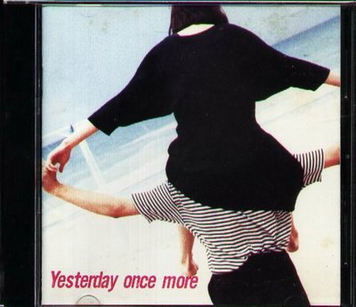八八 - Yesterday Once More - 日版 Collin Roach Tracy Jerry