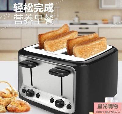 Finetek/輝勝達 HX-5009...