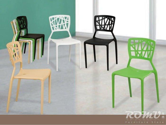 【DH】商品編號Q118-2商品名稱造型餐椅。備有四色可選。輕巧/雅緻/簡約風/經典/傢飾。主要地區免運費