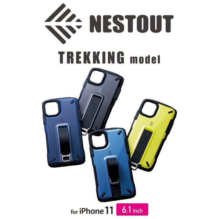 日本 ELECOM Apple iPhone 11/11 Pro 多重材質軍規保護殼 附專用架多色NESTOUT