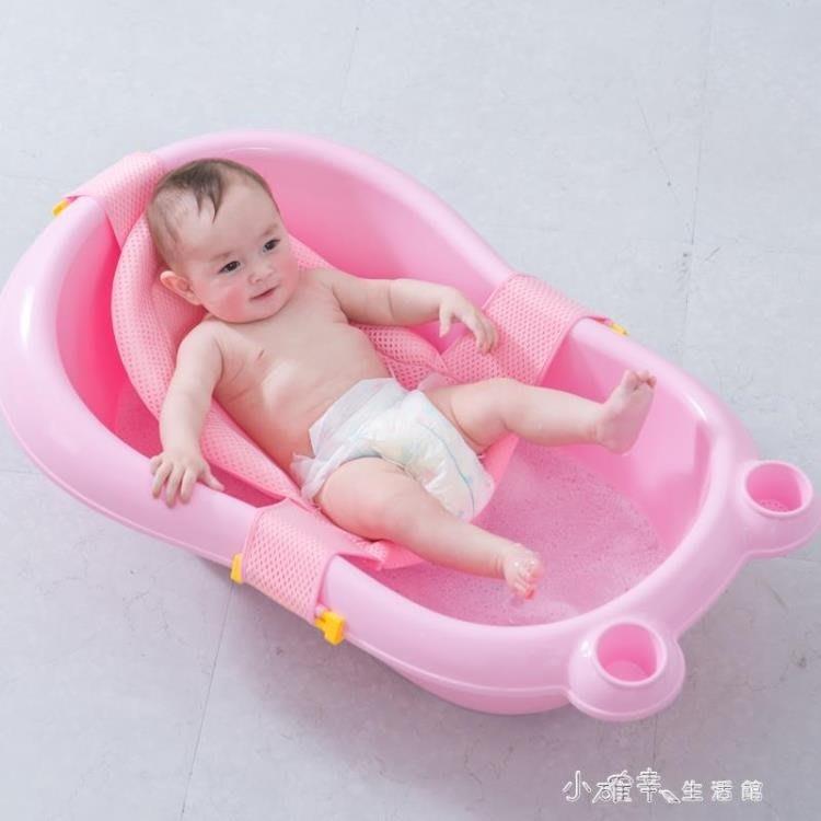 寶貝嬰兒洗澡網新生兒寶寶沐浴網防滑網兜浴盆可坐躺通用神器    全館免運