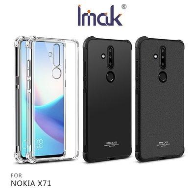 Imak NOKIA X71 全包防摔套(氣囊) 手機保護套 軟殼 全包覆 背蓋 四角防摔【嘉義MIKO米可手機館】