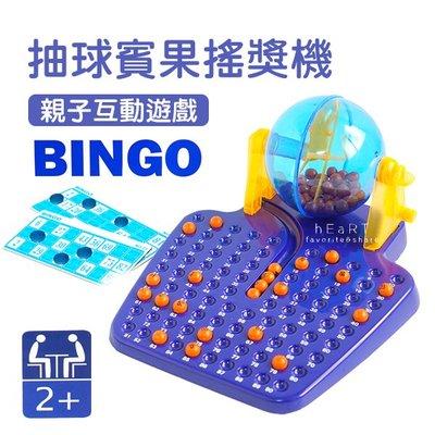 【可愛村】 抽球賓果團康遊戲搖獎機 賓果遊戲 抽獎機 CE認證安全玩具