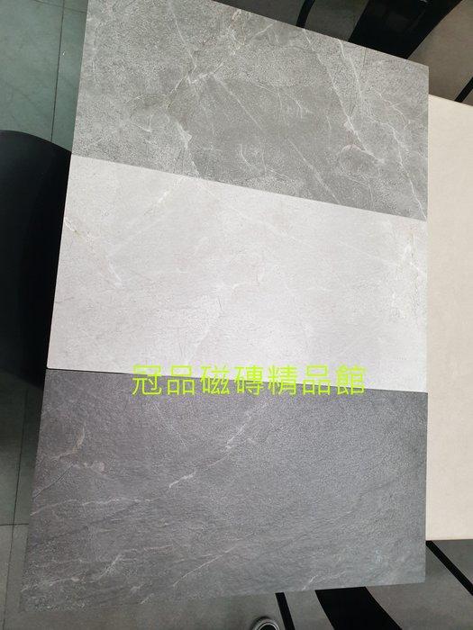 ◎冠品磁磚精品館◎國產精品  板岩仿義大利面感石英磚(共三色) –30X60