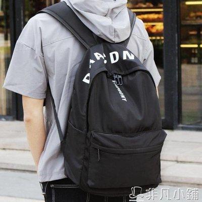青少年書包男 時尚潮流 韓版高中生初中學生雙肩包學院風校園背包   全館免運