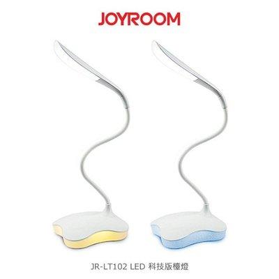 --庫米--JOYROOM JR-LT...
