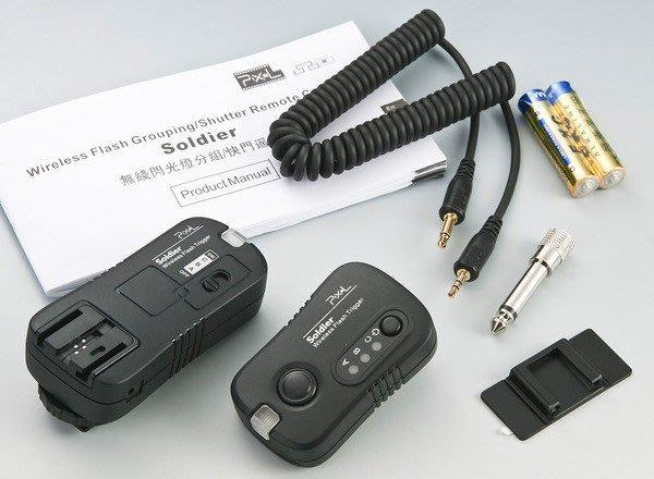 呈現攝影-品色 TF-373 無線閃燈觸發器2.4G+無線快門 sony用 可分組 喚醒 離機閃 NCC認號