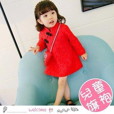 八號倉庫 女寶寶加絨款新年旗袍 中國風盤扣領設計連衣裙 附包包【3E121P667】