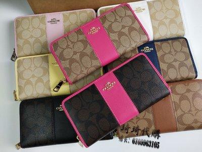 限時特惠 COACH 52859 經典LOGO皮夾 長夾 女士錢包 手拿包 拉鏈款錢夾 附購證