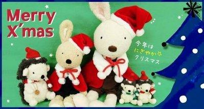 ☆愛莉詩☆日本帶回~***法國兔聖誕節變裝絨毛玩偶