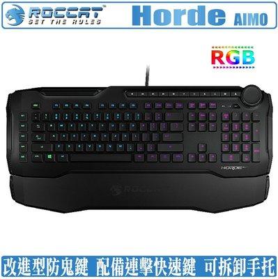[地瓜球@] 冰豹 ROCCAT Horde Aimo RGB 鍵盤 薄膜式 電競 防鬼鍵