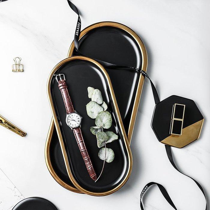 MAJ.POINT-黑色金邊托盤 餐盤 收納 文具餐具 點心甜點 陶瓷 時尚簡約 文青 北歐美式 首飾飾品 手錶 野餐盤