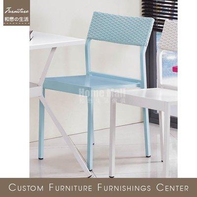HOME MALL~優可戶外休閒鋁椅(藍色)(自取)$1400元(雙北市免運費)6N