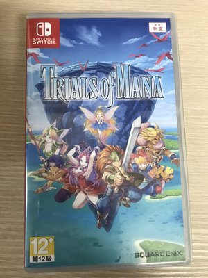 Nintendo Switch 聖劍傳說 3 TRIALS of MANA 中文版