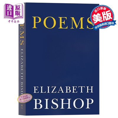 伊麗莎白畢肖普詩集 英文原版 外國詩歌集 Poems Elizabeth Bishop Farrar Straus & Giroux