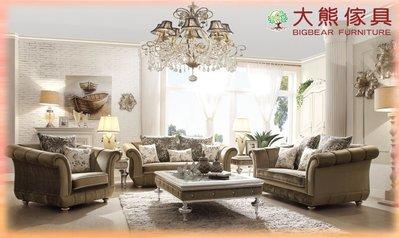 【大熊傢俱】HM2029 布藝沙發 歐式沙發 絨布沙發 歐式椅組 客廳沙發 絨布 簡約 後現代 多件式沙發