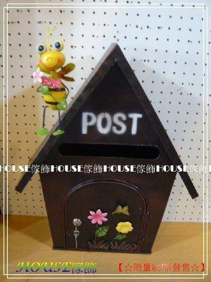 *︵House傢飾︵*鄉村風格~鐵皮彩繪花朵蜜蜂POST屋型信箱(附鎖)-咖【☆限量款/新發售☆】