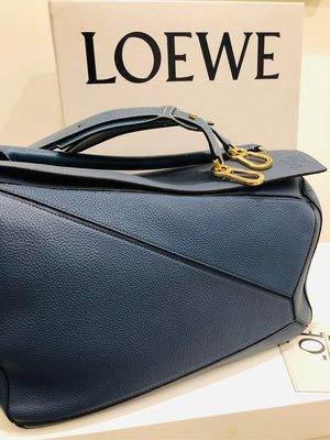 Loewe 限量新款翡翠藍Puzzle Large Bag 荔枝皮