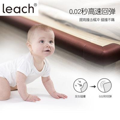 防撞條LEACH兒童防撞條安全防防磕碰寶寶加厚防護條軟包桌邊防撞護角條